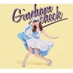 即決 AKB48 握手券封入 ギンガムチェック 数量限定生産盤 A