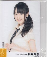 SKE48 パレオはエメラルド 衣装写真  制服ver. 松井玲奈