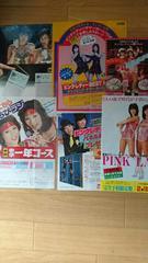 ピンクレディー☆チラシ当時物6枚+近年物3枚セット☆