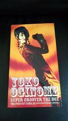 荻野目洋子*SUPER GROOVER THE BOX*ベストシングルス*DVD.本