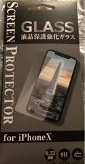 液晶保護強化ガラスシール!iPhoneX 10 ガラスフィルム