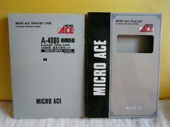 MICRO ACE「A-4080 相模鉄道10000系基本+増結」(60)