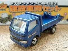 トミカ ダンプカー(トヨタダイナ)(メガトンダンプ)