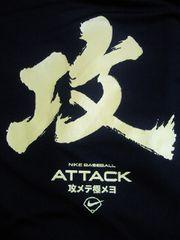 NIKE ナイキ ベースボール 野球 攻 デザイン ドライ Tシャツ ブラック Lサイズ