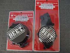 (845)CBX400FCBR400FCBX550F新品ビートBEETカバー