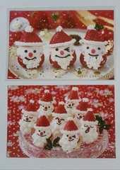 可愛いクリスマス絵葉書8枚