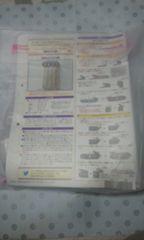 ☆フェリシモかぎ針編みポーチの会材料セット・モバイルケース☆