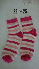 ピンクと白のボーダー靴下
