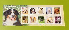 H29.身近な動物シリーズ 第4集★82円切手1シート★犬(シール式)