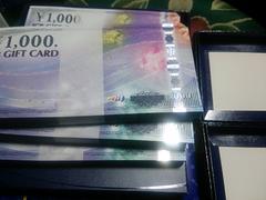 各種モバペイ他JCBギフト券27000円分