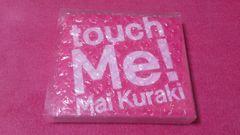 倉木麻衣 touch Me! 初回盤 CD+DVD