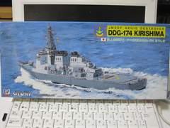 1/700 海上自衛隊イージス護衛艦 DDG174 きりしま