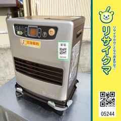 MK244▽トヨトミ 石油ファンヒーター 2013年 9〜12畳 LC-S32D