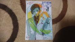 東京喰種 トーキョーグール イラストカード 特典 限定 コミック 喜久屋