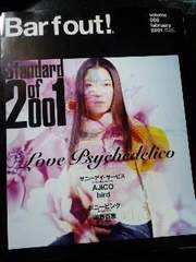 【LOVE PSYCHEDELICO】'01ラブサイケデリコ