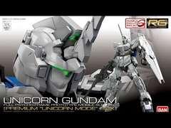 RG 機動戦士ガンダムUC ユニコーンガンダム 初回限定版