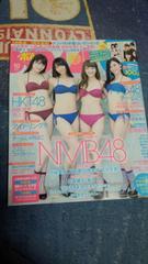 NMB48 小谷&上西&白間&吉田 表紙&グラビア