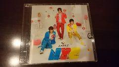 NYC「ユメタマゴ」Hey!Say!JUMP