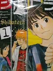 【送料無料】シバトラ 全15巻完結セット《実写ドラマ漫画》