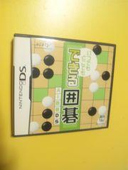 【送料無料】AI囲碁 いつでもどこでもできる囲碁