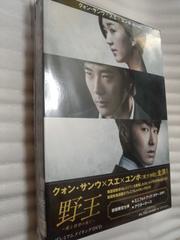 ドラマ野王〜愛と欲望の果て〜プレミアムメイキングDVD