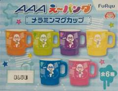 AAA え〜パンダ メラミンマグカップ 青色 與真司郎 ブルー