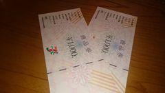 新券★セブン&アイ商品券★1000円券×2枚★ポイント消化★モバペイ決済