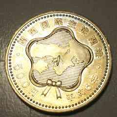 【記念硬貨】関西国際空港開港☆平成6年☆500円硬貨