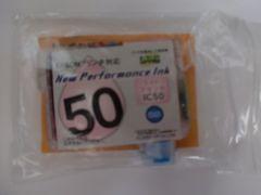 エプソンIC6CL50互換カートリッジ(ライトマゼンタ)送料120円〜