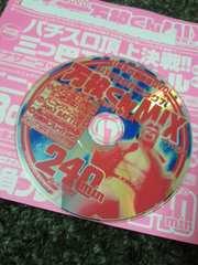 万枚くんMIX 2015年4月号増刊 付録DVD
