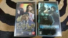 PSP ソフト2本