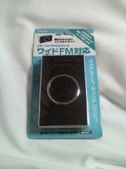 STAYER AM FM アナログ ワイドFM対応 コンパクト シンプル ラジオ ブラック