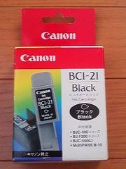 Canonインクカートリッジ¥280スタ