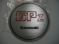 (56)GPZ400GPZ400F2ダイナモカバーエンブレム