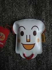 食パンマン ★  コインケース