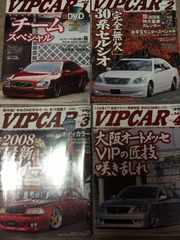 VIPCAR 2008年 1年分