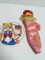 セーラームーン リップポーチコレクション変装ペン定価1404円