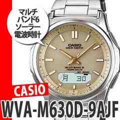 ★送料無料★WVA-M630D-9AJF CASIO(カシオ) ウェーブセプター