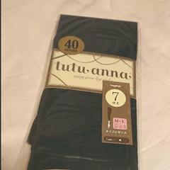 チュチュアンナ 黒色7分丈レギンス 新品未使用