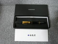 白鳳堂「チーク 丸平ブラシ S111Bk」(Y)