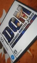 DS☆ドラゴンクエストモンスターズ ジョーカー☆