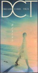 ◆8cmCDS◆DREAMS COME TRUE/朝がまた来る/救命病棟24時 主題歌
