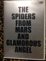 THE SPIDERS FROM MARS AND GLAMOROUS ANGEL DVD 山崎樹範