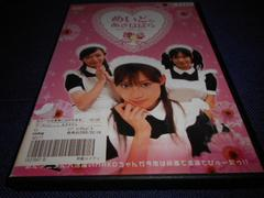【DVD】めいどinあきはばら