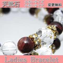 レッドタイガーアイ&カット水晶ブレスレット2L.3L.4L.5L変更無料