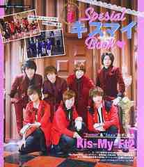 Kis-My-Ft2★2013.2/4号★オリスタ