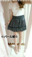 黒ストライプスカート