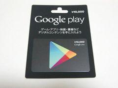 Googleplayギフトカード/グーグルプレイ10000円分☆モバペイ各種対応