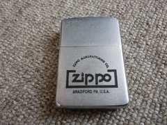 zippo??