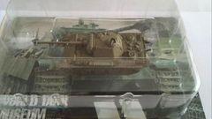ワールドタンクミュージアム ドイツ パンターG型